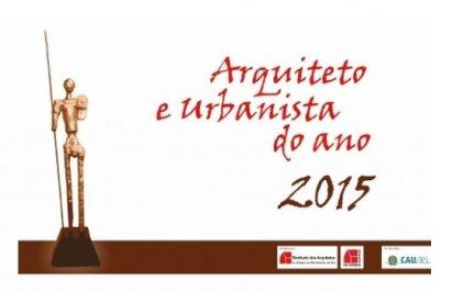 premio_SAERGS